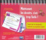 L'aide-devoirs cm2 (édition 2006) - 4ème de couverture - Format classique
