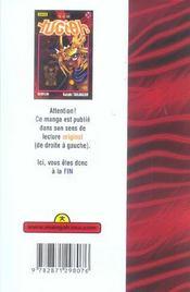 Yu-Gi-Oh t.36 - 4ème de couverture - Format classique
