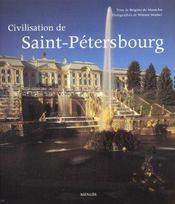 Civilisation de Saint-Pétersbourg - Intérieur - Format classique