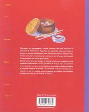 500 Recettes Du Monde - 4ème de couverture - Format classique