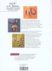 Noeuds De Chine Noeuds Marins Pour Bijoux Et Perles - 4ème de couverture - Format classique