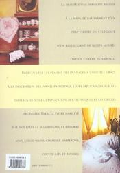 Bases De La Broderie - 4ème de couverture - Format classique