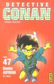 Detective Conan T47 - Intérieur - Format classique