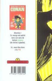 Detective Conan T47 - 4ème de couverture - Format classique