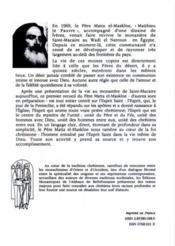 Prière, esprit saint et unité chrétienne - 4ème de couverture - Format classique