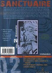 Sanctuaire reminded t.2 - 4ème de couverture - Format classique