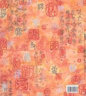 La Poesie Chinoise ; Petite Anthologie - 4ème de couverture - Format classique