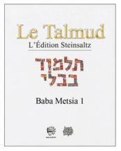 Le Talmud ; l'édition Steinsaltz ; guide et lexique - Couverture - Format classique