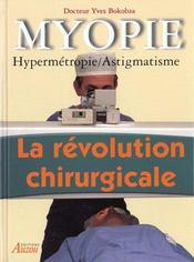 Myopie. Hypermétropie, Astigmatisme - Intérieur - Format classique