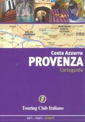 Provence - Intérieur - Format classique