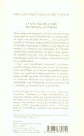 La mystérieuse affaire de l'impasse Zaafarani - 4ème de couverture - Format classique