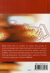 Kirara t.1 - 4ème de couverture - Format classique
