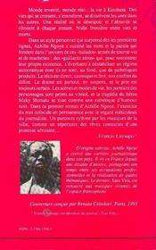 Kin-La Joie Kin-La Folie - 4ème de couverture - Format classique