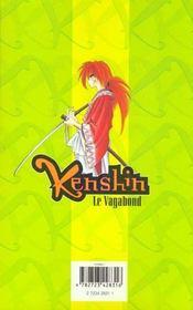 Kenshin le vagabond t.6 ; sans souci - 4ème de couverture - Format classique