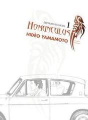 Homunculus t.1 - Couverture - Format classique