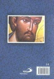 Saint joseph, un homme juste - 4ème de couverture - Format classique