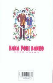 Hana yori dango t.17 - 4ème de couverture - Format classique