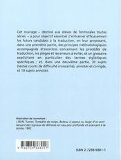 Reussir La Version Anglaise Au Bac Toutes Series - 4ème de couverture - Format classique