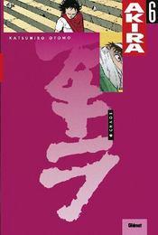 Akira t.6 ; chaos - Couverture - Format classique