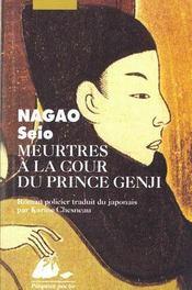 Meurtres à la cour du prince Genji - Intérieur - Format classique