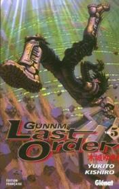 Gunnm last order t.5 - Couverture - Format classique