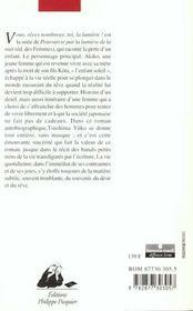 Vous, Reves Nombreux, Toi, La Lumiere - 4ème de couverture - Format classique