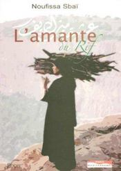Amante Du Rif - Intérieur - Format classique