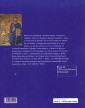 L'art byzantin - 4ème de couverture - Format classique