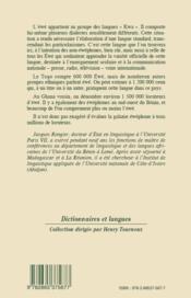 Dictionnaire français-éwé ; index éwé-français - 4ème de couverture - Format classique