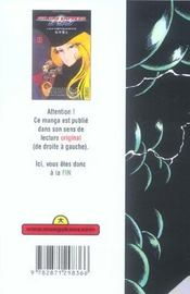 Galaxy Express 999 T8 - 4ème de couverture - Format classique