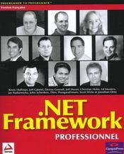 Wron.net framework professionnel - Intérieur - Format classique