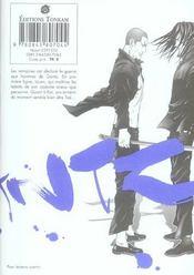 Gantz -tome 15 - 4ème de couverture - Format classique