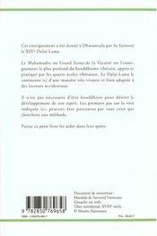 Meditations Sur L'Esprit - 4ème de couverture - Format classique