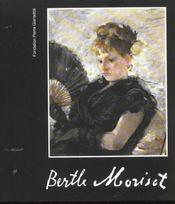Berthe Morisot-Broche - Intérieur - Format classique