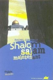 Shalom salam maintenant - Intérieur - Format classique