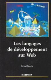 Les langages de developpement sur web - Couverture - Format classique