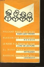 Livre De Lecture - Couverture - Format classique