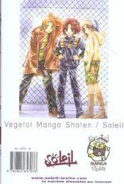 Ange Mode D'Emploi T.3 - 4ème de couverture - Format classique