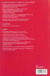 Revue Lalies N.24 - 4ème de couverture - Format classique