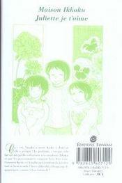 Maison Ikkoku t.2 - 4ème de couverture - Format classique
