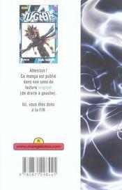 Yu-Gi-Oh t.38 - 4ème de couverture - Format classique