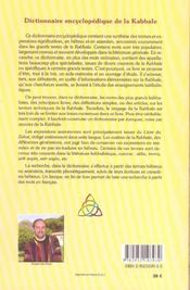 Dictionnaire Encyclopedique De La Kabbale - 4ème de couverture - Format classique
