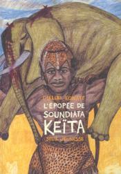 Epopee de soundiata keita (l') - Couverture - Format classique