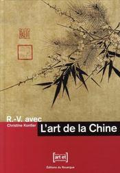 Rendez-vous avec l'art de la chine - Intérieur - Format classique