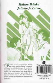 Maison Ikkoku t.4 - 4ème de couverture - Format classique
