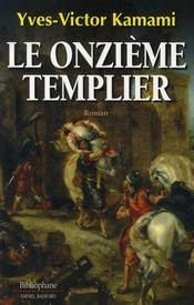 Le onzième templier - Intérieur - Format classique