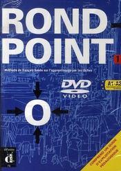 Rond point niveau 1 - Intérieur - Format classique