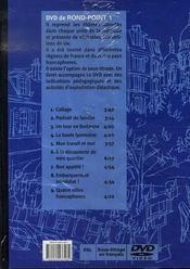 Rond point niveau 1 - 4ème de couverture - Format classique