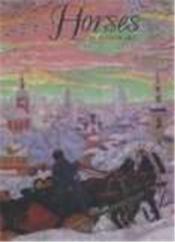 Horses In Russian Art /Anglais - Couverture - Format classique