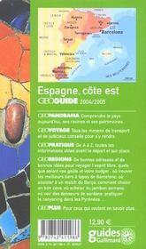 Geoguide ; Espagne Côte Est (Edition 2004/2005) - 4ème de couverture - Format classique